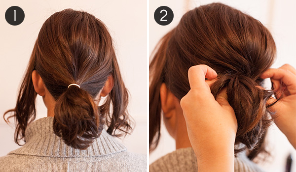 Divide Your Hair Into Three Sections Create A Low Ponytail With The Back Layer Using An Elastic Leave Sides Of Down For Later Use