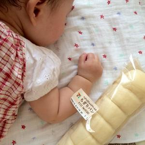 Bread or Baby Arm? The Question Thousands of Japanese are Asking
